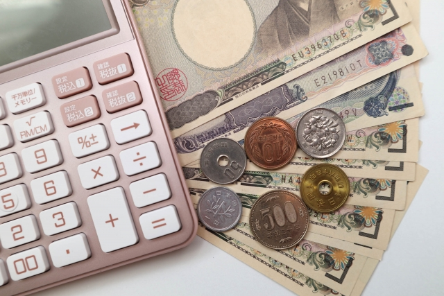 金銭的な悪影響