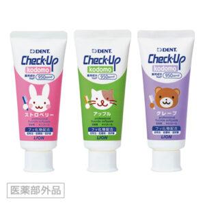 小児 歯磨き粉